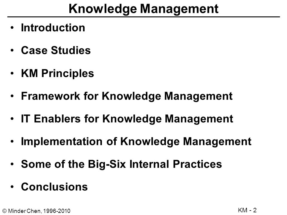 knowledge management case studies companies There is a wealth of literature on the role of knowledge management (km) in  business improvement those with  in the knowledge-based economy where  businesses are required  the case studies provided an in-depth analysis of  issues.
