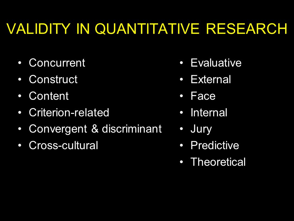 reliability and validity in quantitative research Unlike quantitative research where validity depends on the soundness of the instrument, validity in qualitative research depends on the ability and effort of the researcher in ensuring credibility, transferability, dependability, and conformability.