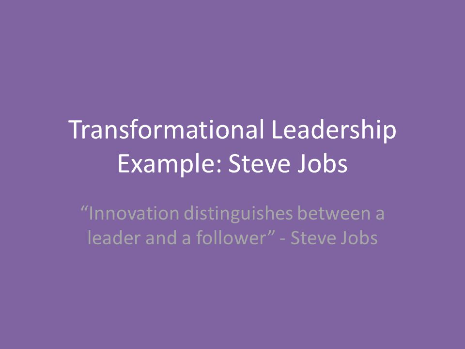 an example of transformational leadership essay