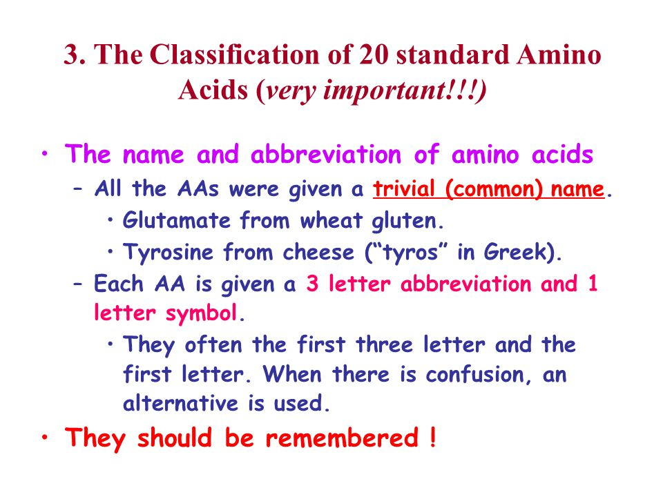 Lecture 1 amino acids ppt video online download 11 3 thecheapjerseys Images