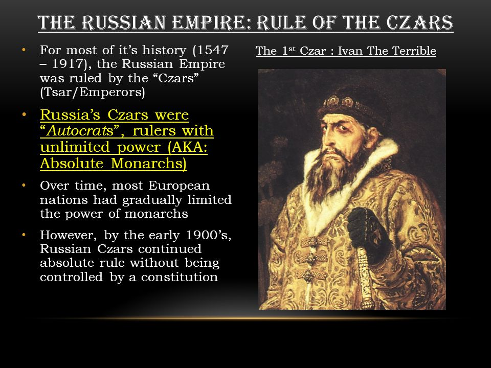 an introduction to the life and history of ivan the terrible History has often been both capricious and arbitrary in the placement of monikers on figures of the past ivan the terrible is, in my opinion, a prime example of the placement of a sobriquet.