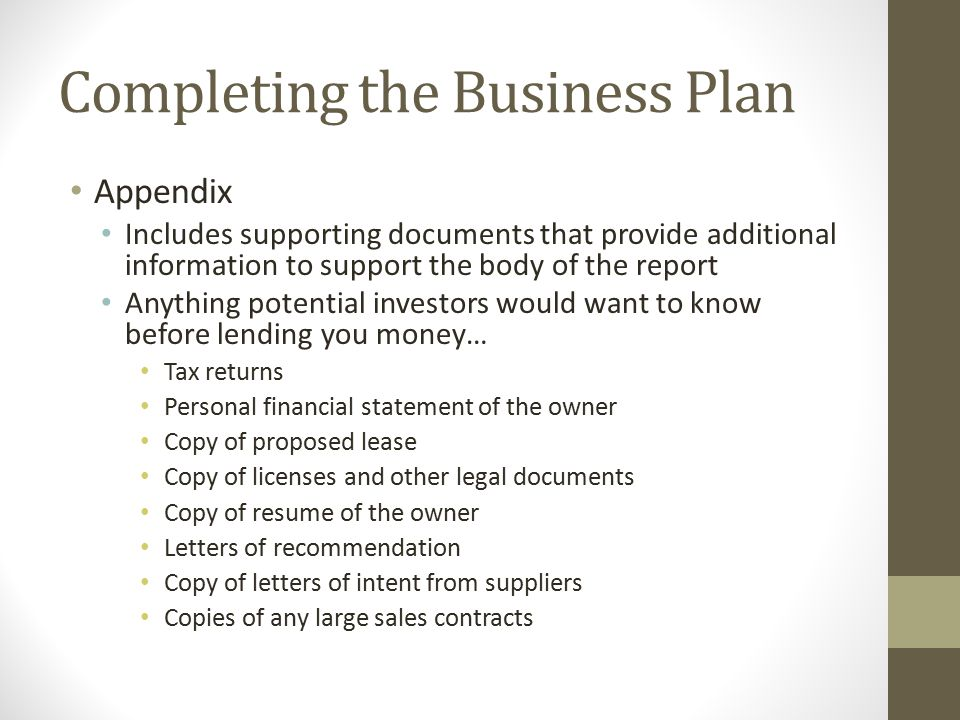 A Financial Plan for a Small Business