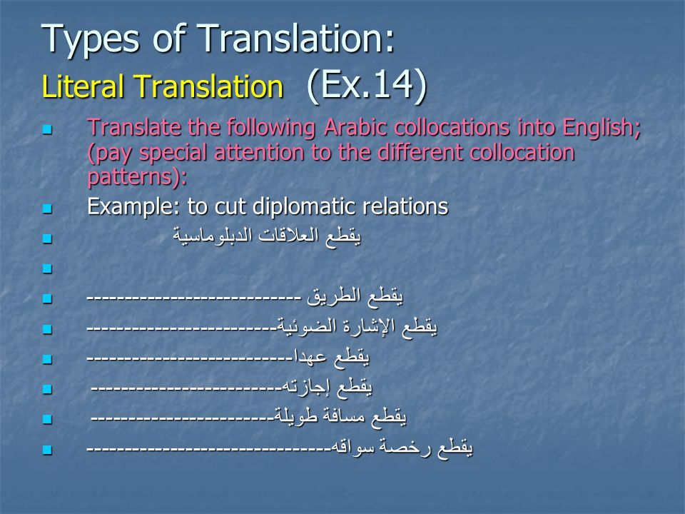 Different Translation Theories Essays
