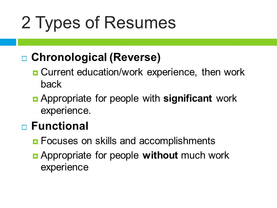career preparation objective and ppt