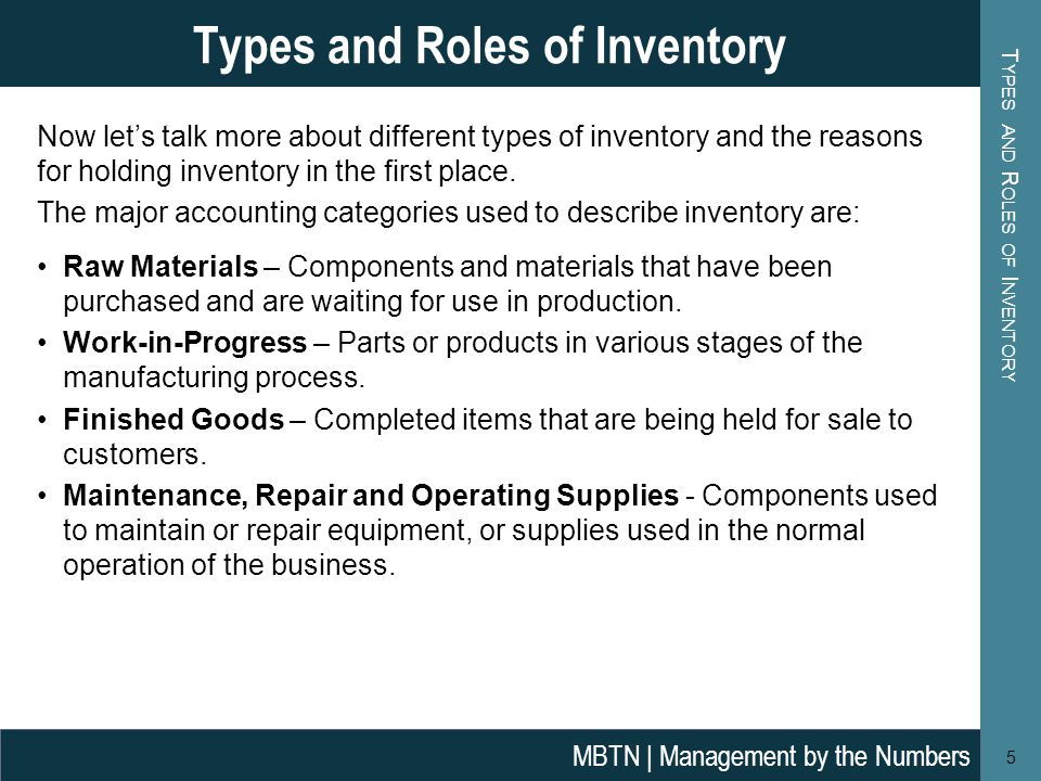 Reasons for holding inventories