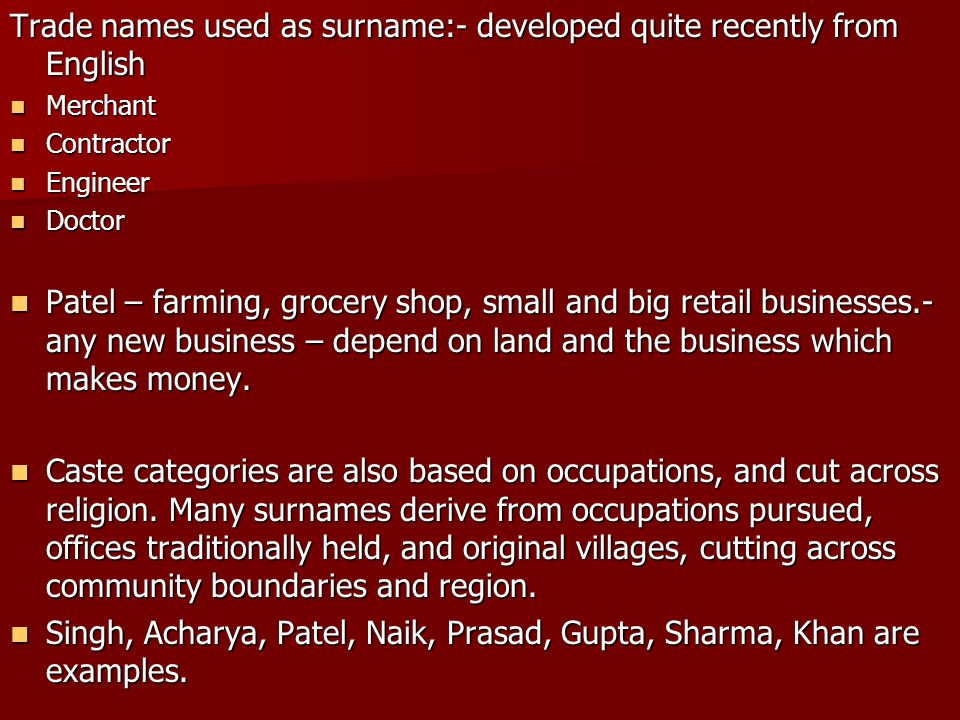 nare surname caste