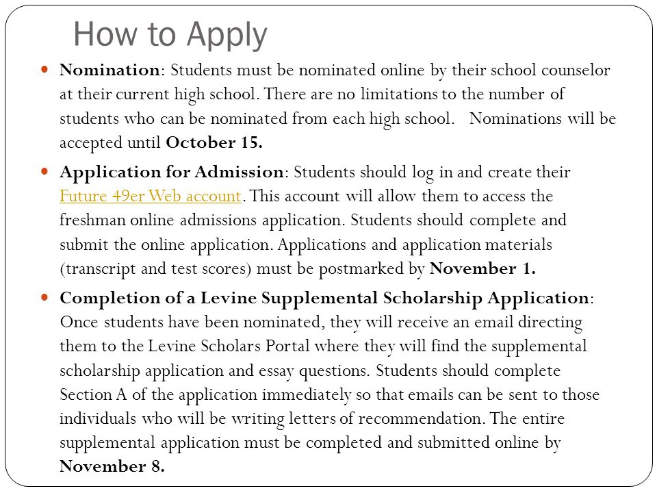 scholarship application essay introduction Scholarship essay introduction ideas scholarship application essay example | emccthis is a sample essay to help guide you when you are writing essays for.
