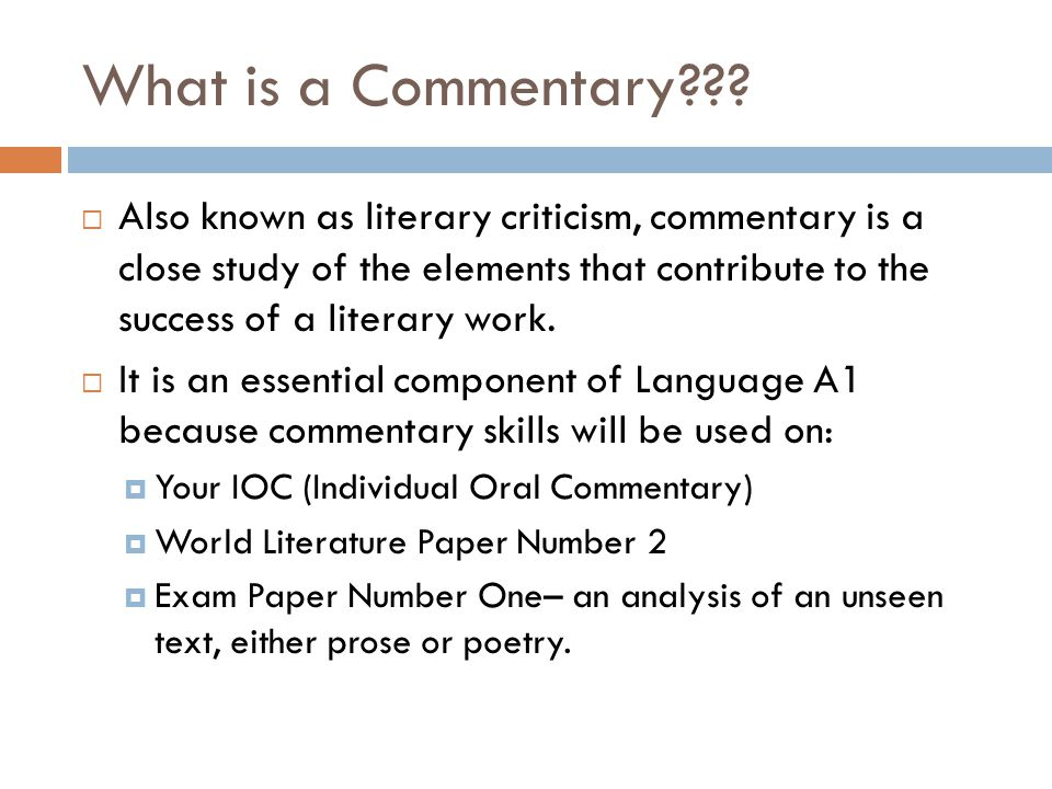 unseen commentary essay Paper 1 - comparative commentary the paper consists of two pairs of unseen texts students write a comparative analysis of one pair of texts (20 marks.