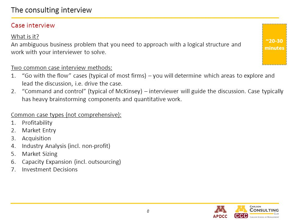 business case interview
