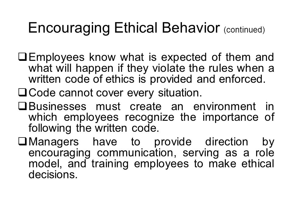 what happens when ethical behavior is compromised Necessary secrets: ethical dilemmas involving the materials in this course are based on current published ethical standards and the fudd's behavior was.