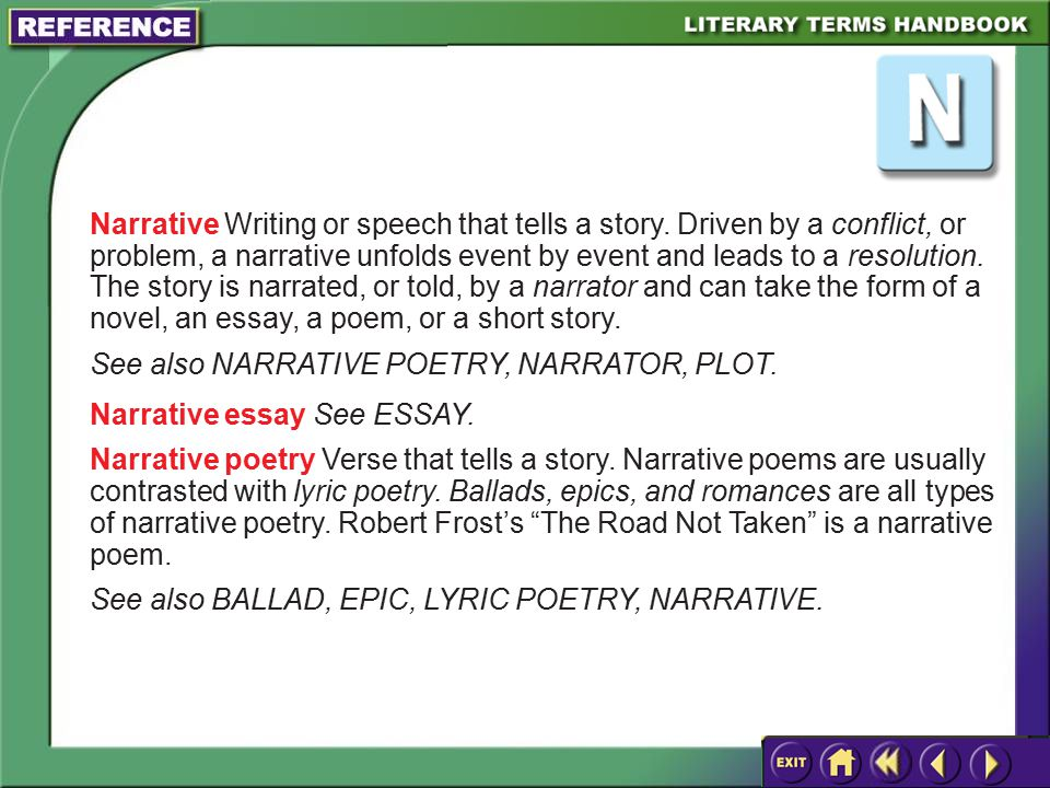 narrative essay literary terms