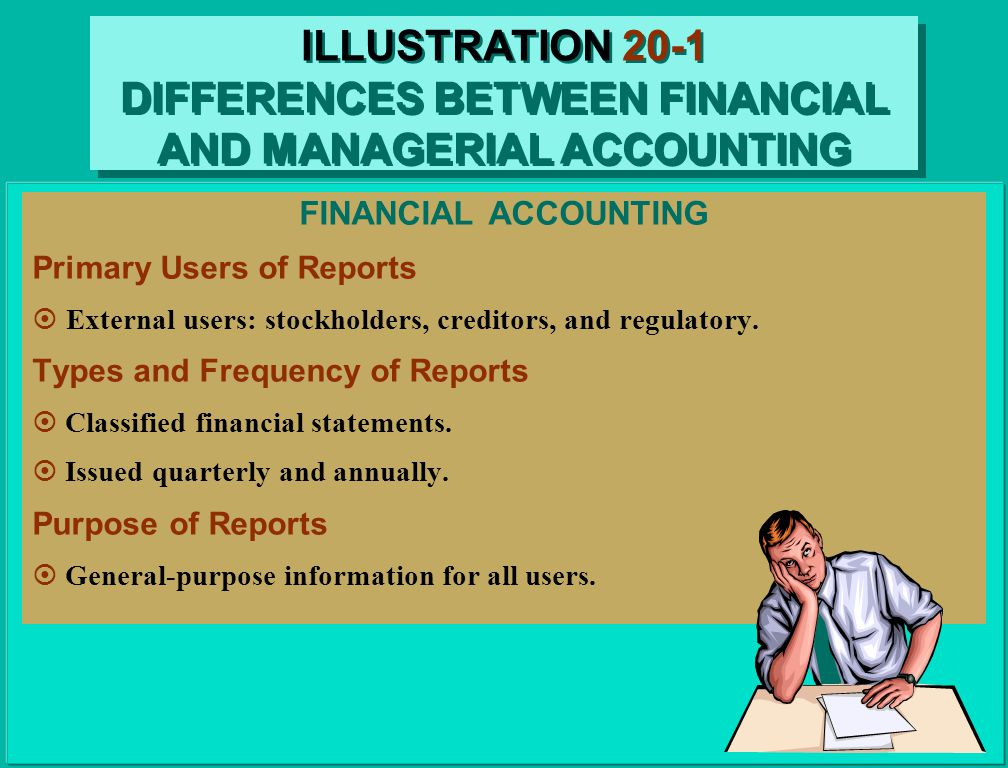 relationship between public administration and accounting