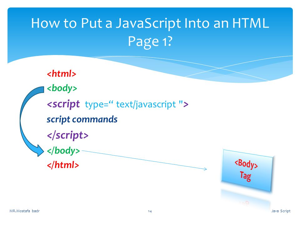 How to Put a JavaScript Into an HTML Page 1