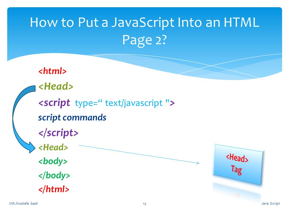 How to Put a JavaScript Into an HTML Page 2