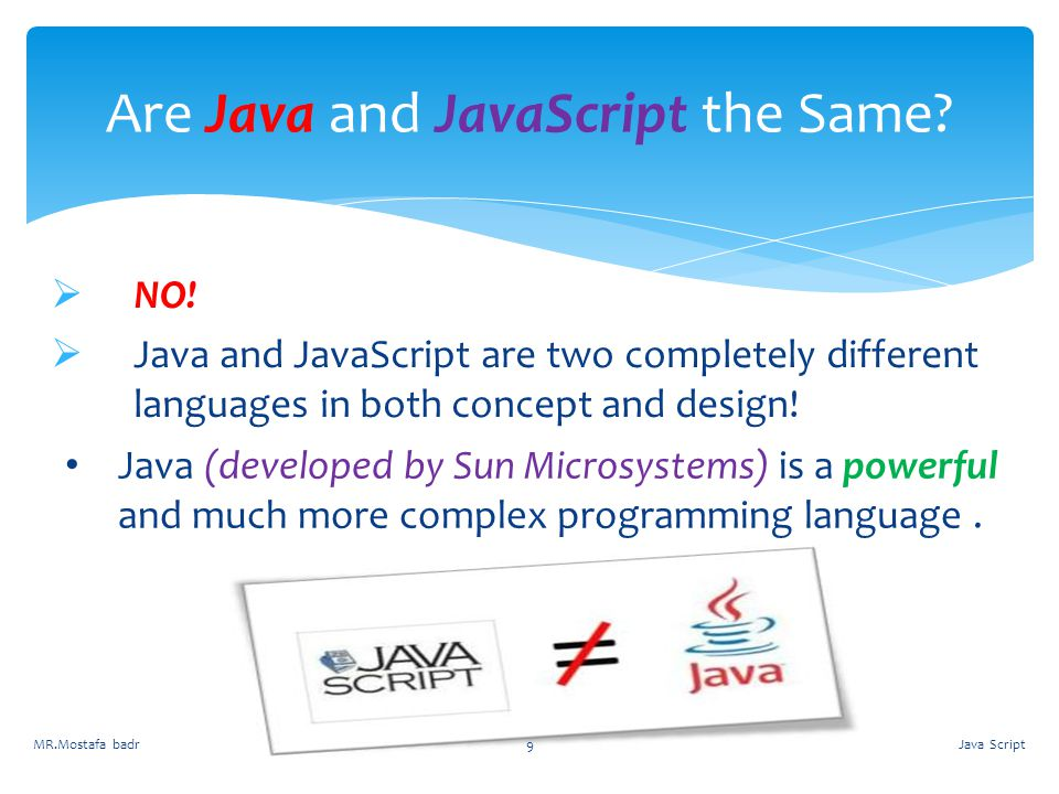 Are Java and JavaScript the Same