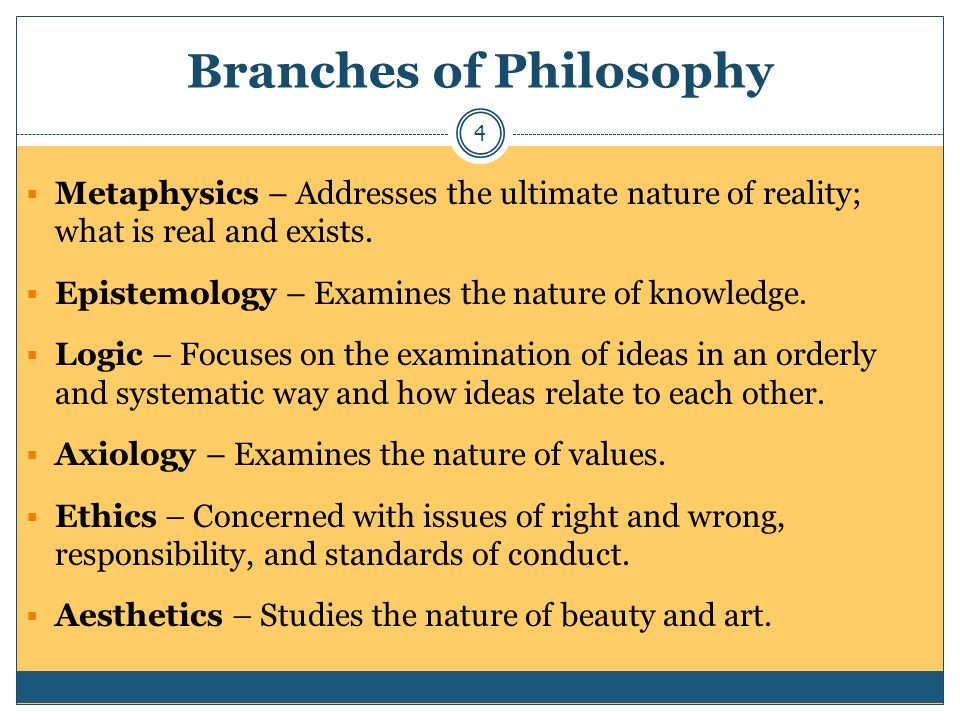 what is the relationship between metaphysics and epistemology