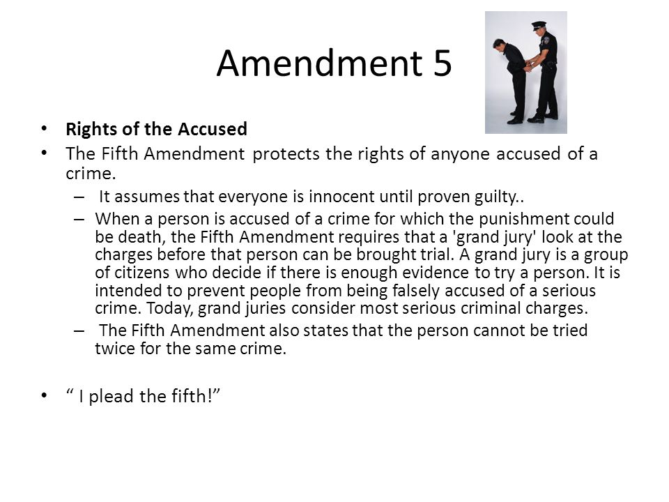 the issue of the tax systems violation of the fifth amendment Do government employees like an internal revenue service official have fifth amendment the fifth amendment and a congress controversy tax.