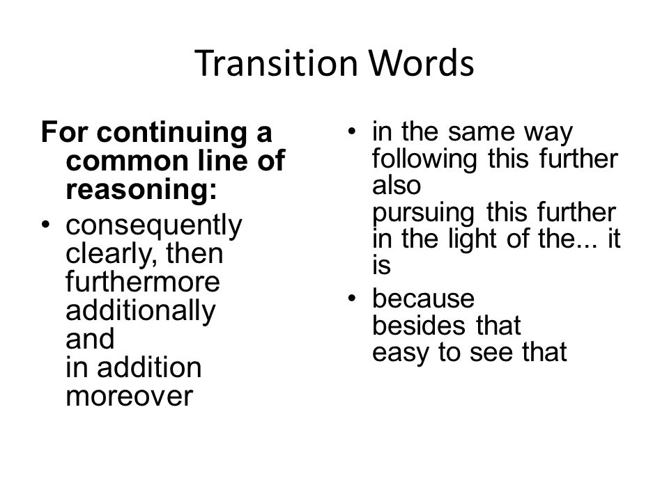 problem solution essay transition words