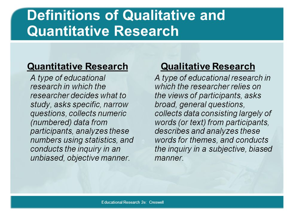 qualitative and quantative research Quantitative research is based on numerical data analysed statistically, qual- which quantitative and qualitative research are seen as warring and incom.