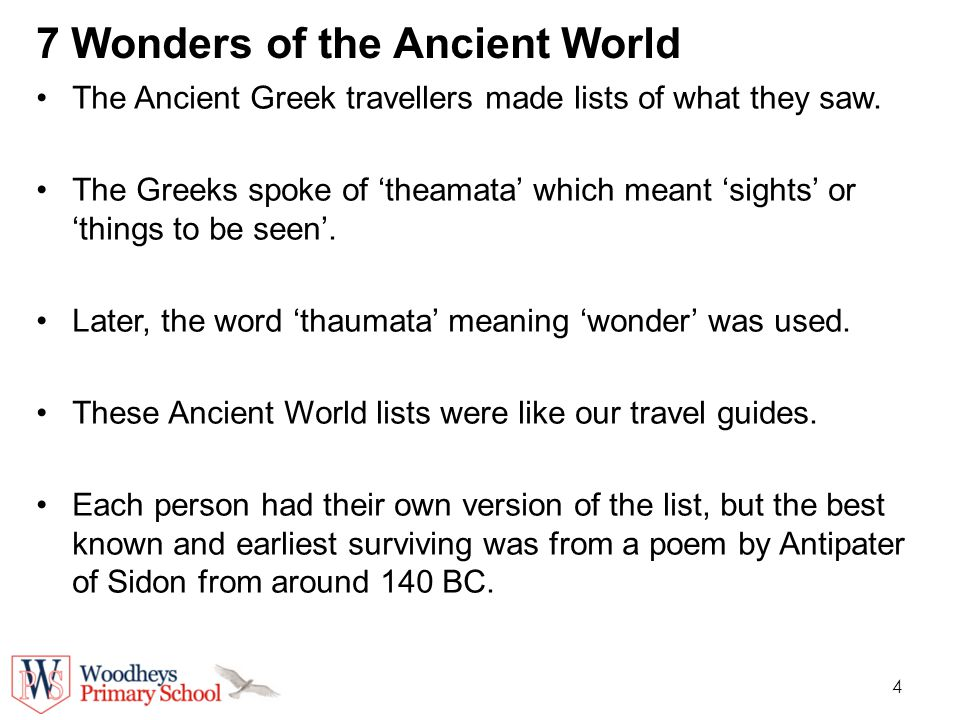 the wonders of the world pdf
