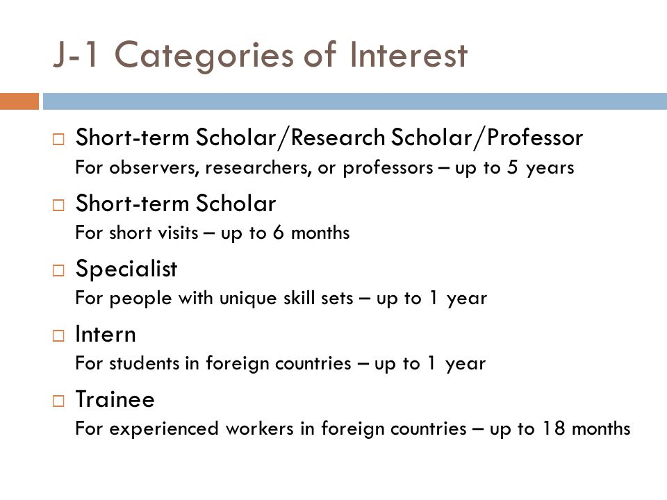 J-1 Categories of Interest