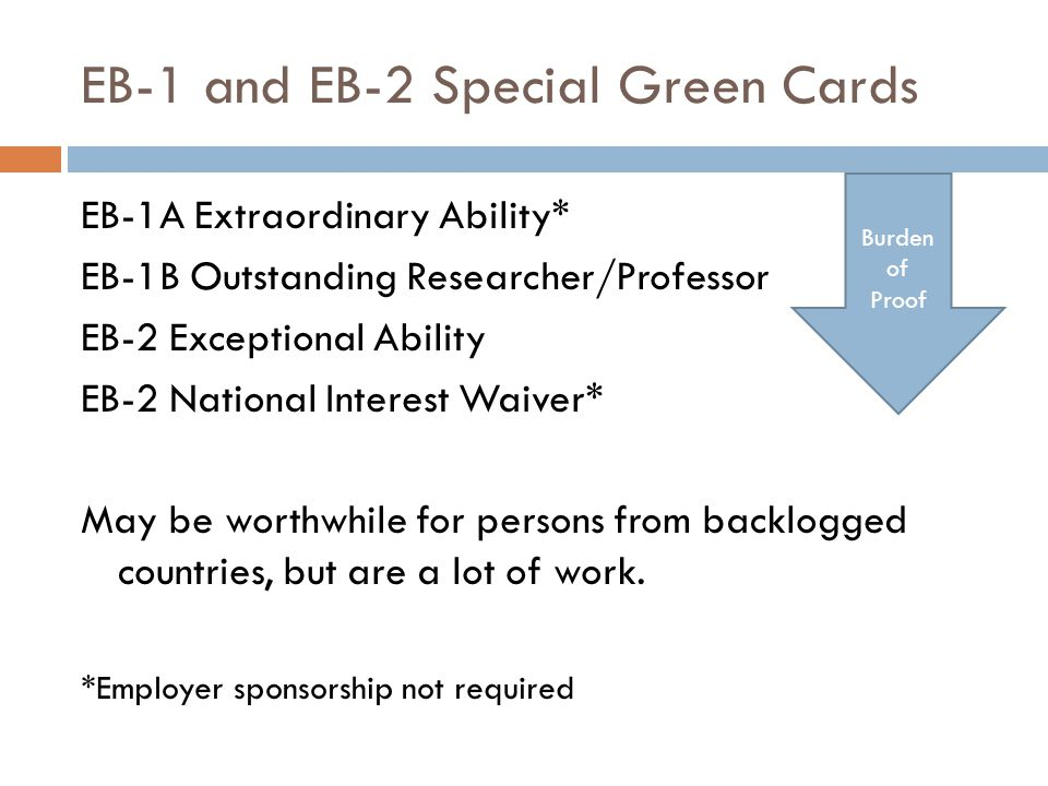 EB-1 and EB-2 Special Green Cards