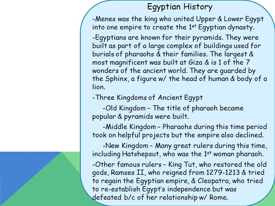 Egyptian History -Menes was the king who united Upper & Lower Egypt into one empire to create the 1st Egyptian dynasty.