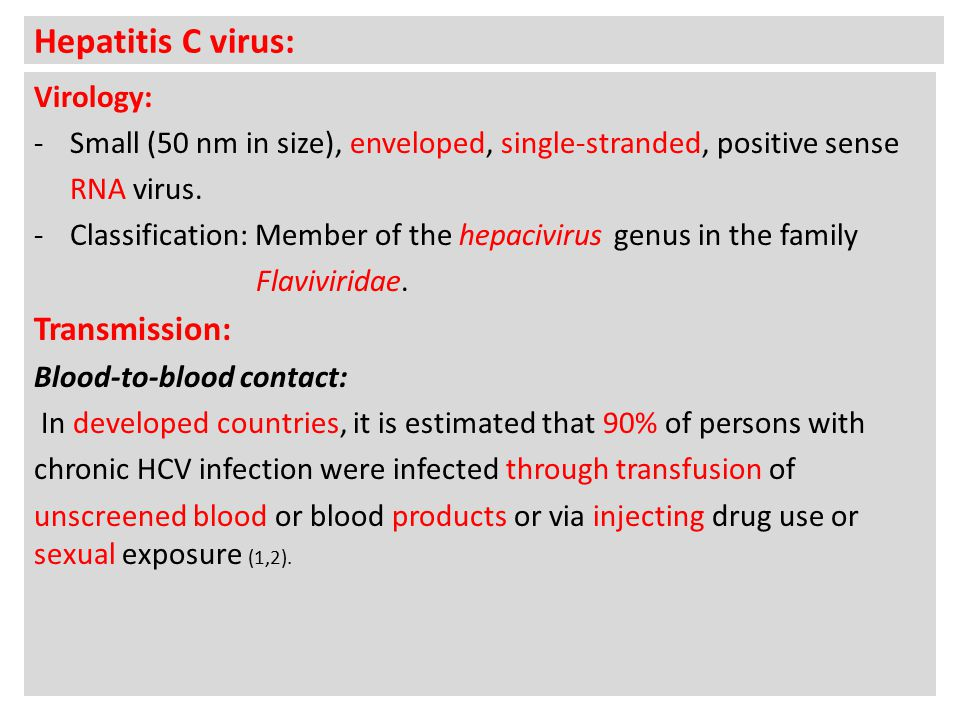 Is hepatitis c sexually transmitted photo 609