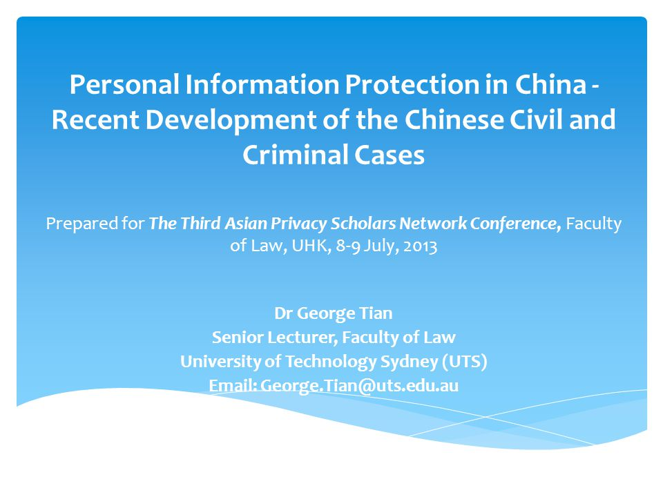 Personal Information Protection in China - Recent ...