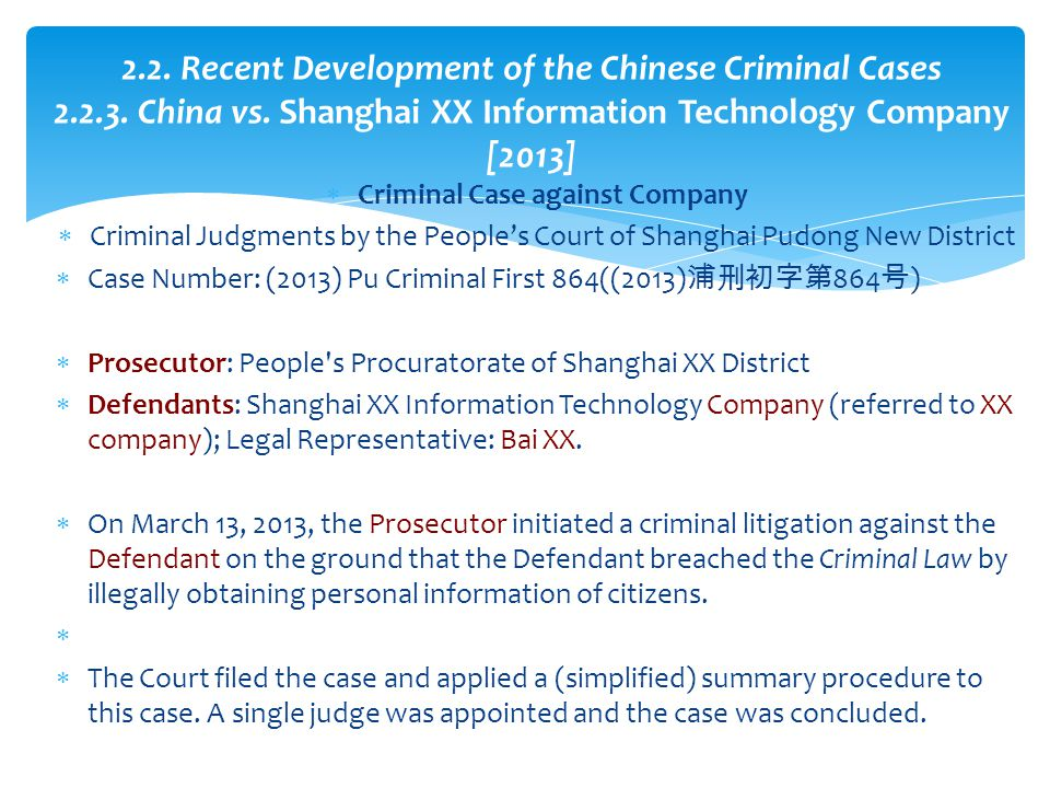criminal recent development Ii recent developments relating to the icc 11 after ten years of its establishment the icc started to render its judgments since 2012 on cases before it in this part of the brief a brief overview is given of some of the judgments given by icc in recent years (i) prosecutor v jean-pierre bemba case 12.