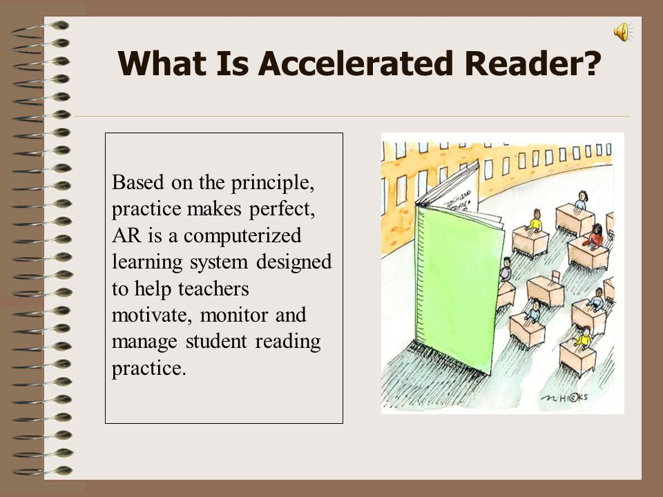 What Is Accelerated Reader