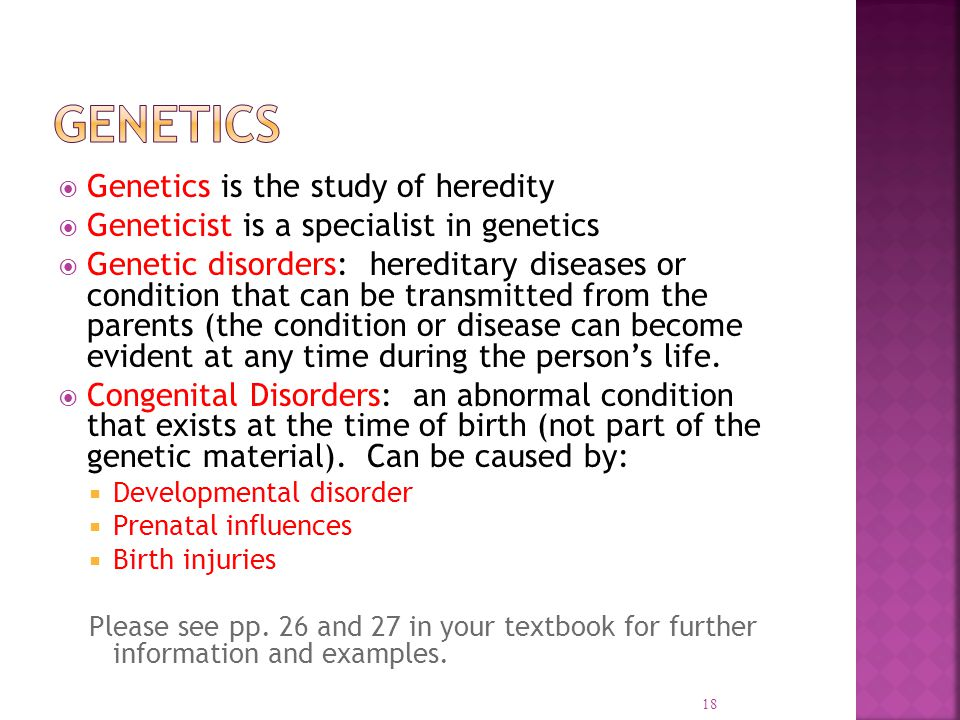 genetics and heredity influences Heredity is the passing of genes from one generation to the next it is what that determines what you are today heredity plays an important role, but your environment also influences your abilities and interests dna contains four chemicals – adeninine, guanine, thymine, cytosine – that are strung in patterns on extremely thin, coiled.