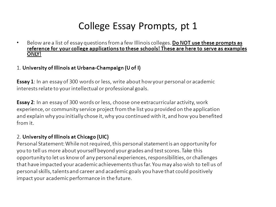 Prompt essay examples college