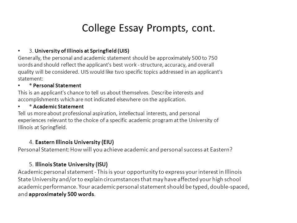 College admissions essay prompts