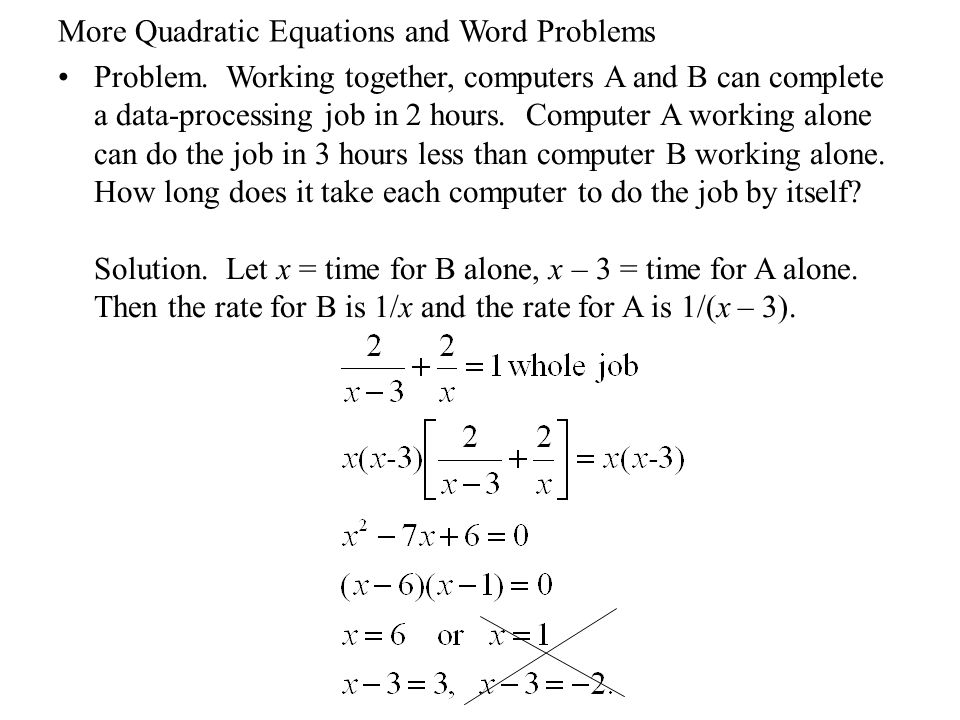 Solving Systems Of Linear Equations Word Problems Worksheet Doc – System of Equation Word Problems Worksheet