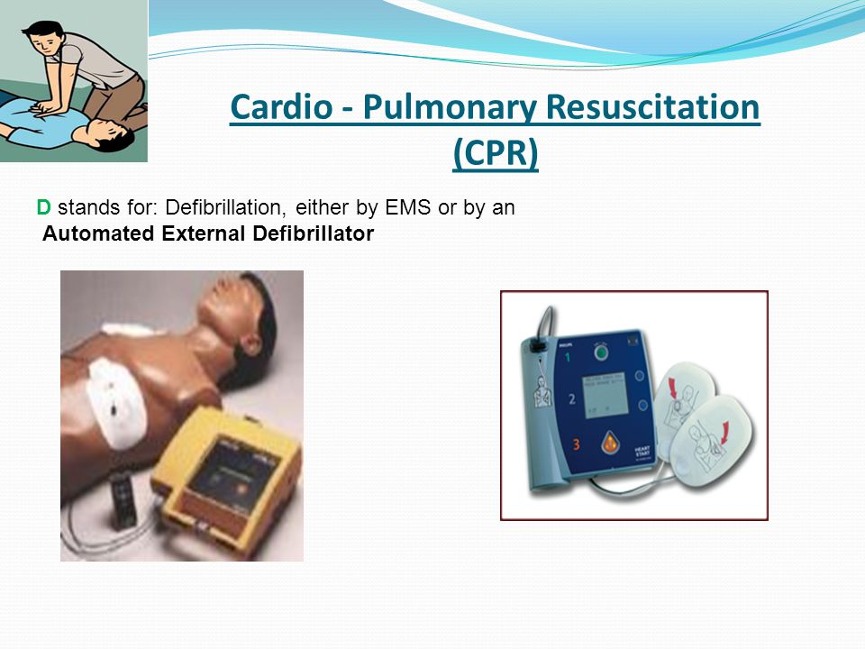 how to administer cardio pulmonary resuscitation Delaying defibrillation to give basic cardiopulmonary resuscitation to patients  with out-of-hospital ventricular fibrillation a randomized trial lars wik, md.