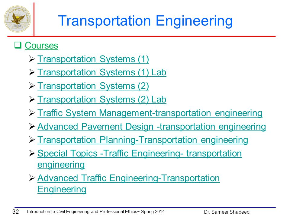 Introduction to civil engineering and professional ethics ppt download for Transportation engineering planning and design