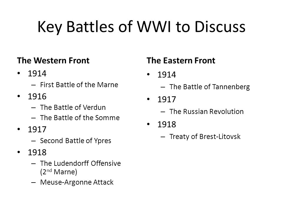 The Great War ppt download