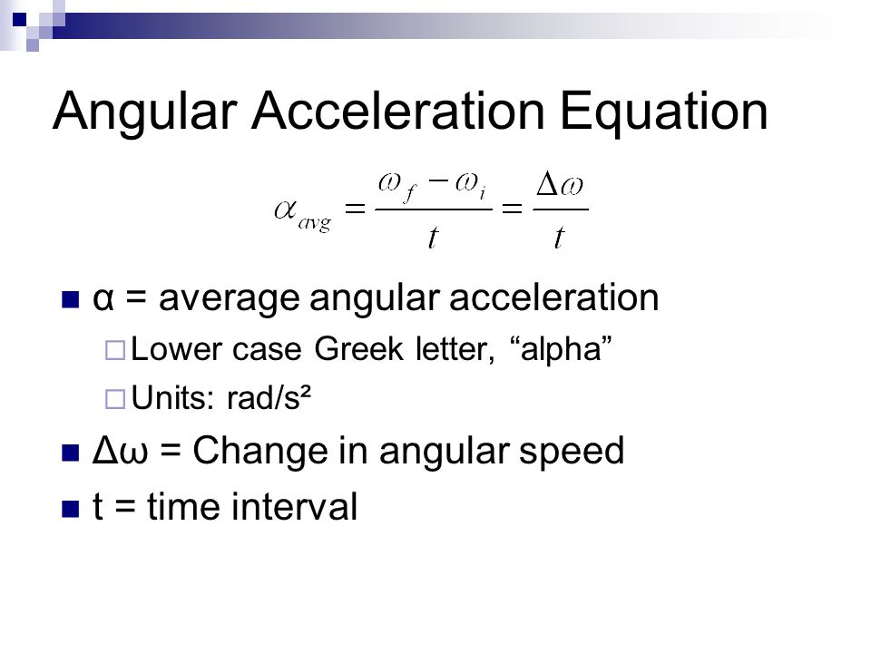 how to get average acceleration