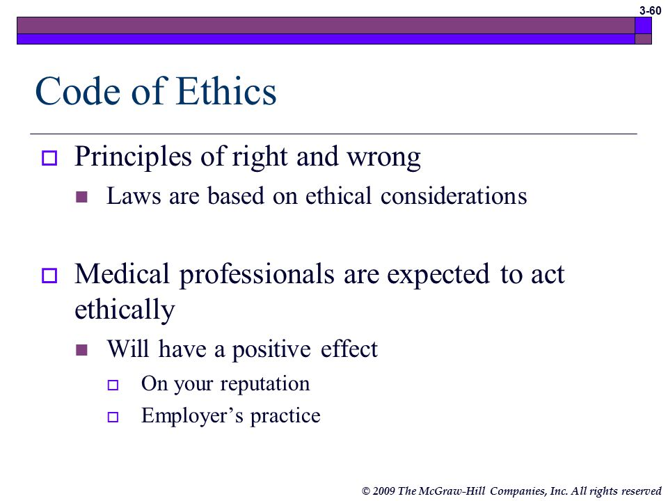 the right to know a code of medical ethics Medical ethics is a system of moral principles that apply values to the practice of clinical medicine and in scientific research medical ethics is based on a set of values that professionals can refer to in the case of any confusion or conflict these values include the respect for autonomy, non-maleficence, beneficence, and justice such tenets may allow doctors, care providers, and families.