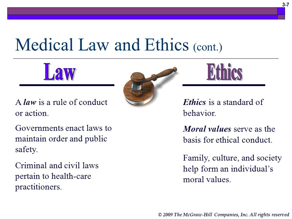 Mcdonald s legal and ethical issues
