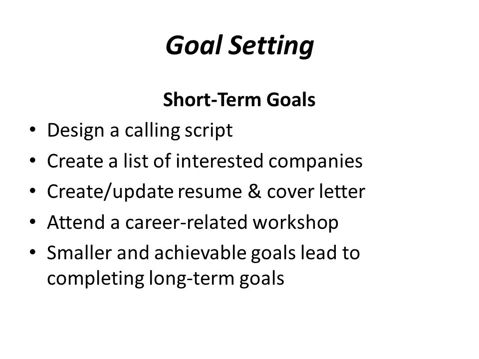 short term and long term goals for college essay