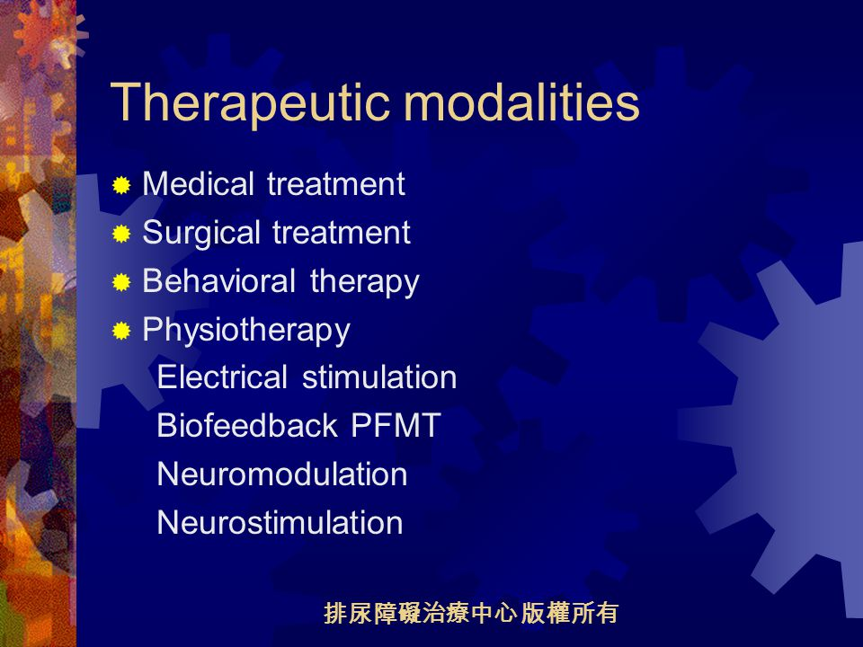 Physiotherapy Of Lower Urinary Tract Dysfunction Ppt