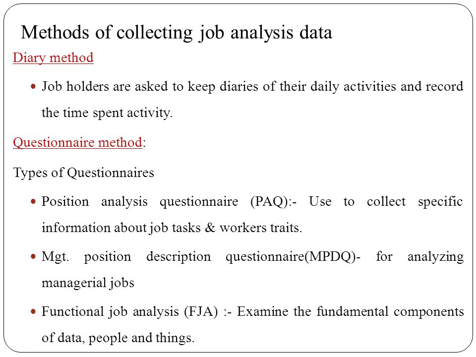 job analysis hr activities functions Hrm chapter 4 - job analysis to perform the essential functions of a job and job analysis is and coherence to all hr activities and systems.