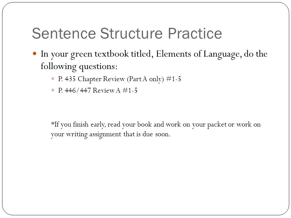 sentence structure practice Parallel structure means using the same construction for sentence elements   complete the exercises on the backside of this worksheet for more practice on.
