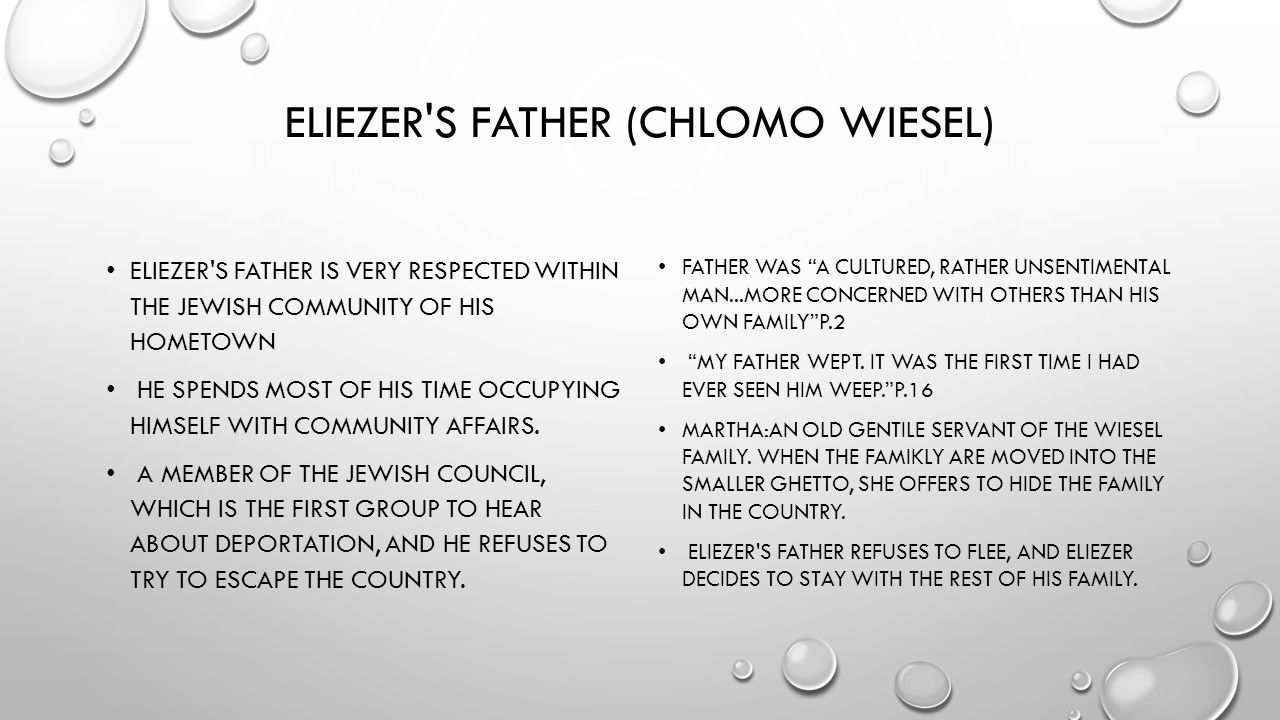 eliezer and his father relationship quotes