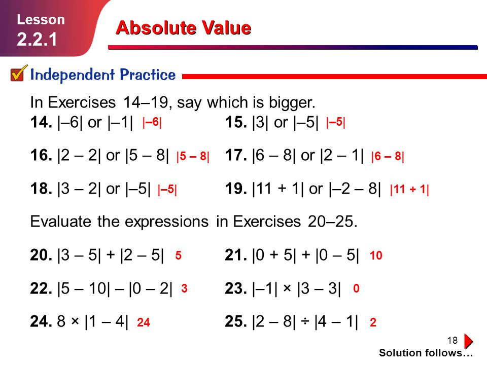 How to Solve an Absolute Value Equation - Video & Lesson ...