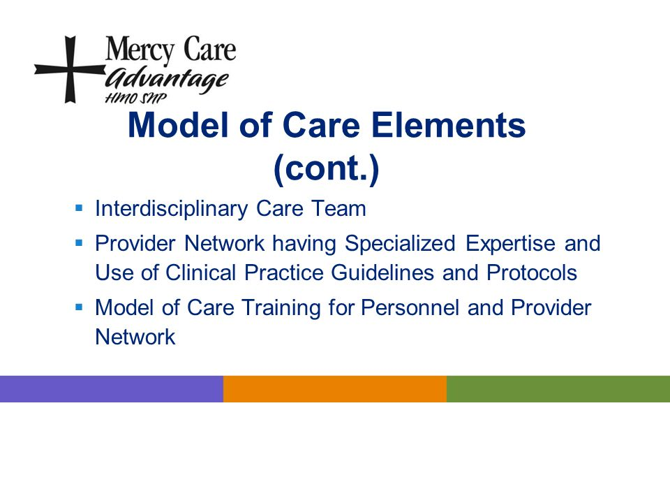 Model of Care Elements (cont.)