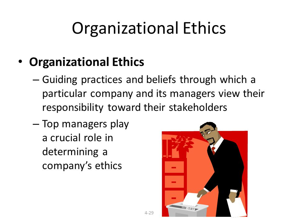 organizations and their ethics and social responsiblity The company's corporate social responsibility approach is also flexible because customers are free to choose their charitable organizations through amazon smile however, the interests of governments and investors as stakeholders are not clearly included in the strategy.