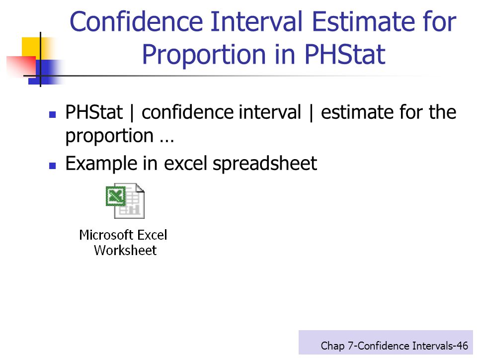 how to get confidence interval